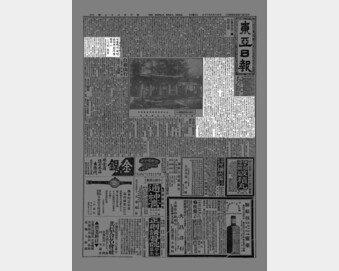 """[동아플래시100]""""사회주의와 레닌 알려면 동아일보 1면을 보세요"""""""
