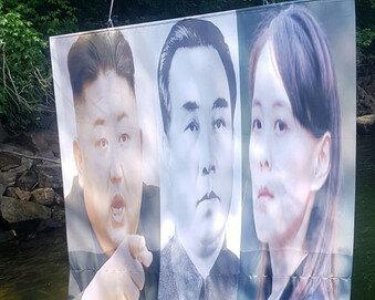 """""""北인권단체 취소 등 모든 조치 중단하라"""" 유엔 북한인권보고관, 통일부 작심 비판"""