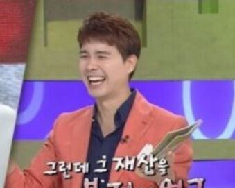 """""""박수홍 수십억 버는데 연봉은 2억…용돈 받고 살아"""""""