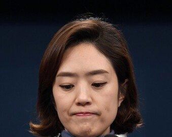 """""""덕분에 압승…고맙고 미안"""" 고민정 페북에 쏟아진 조롱"""