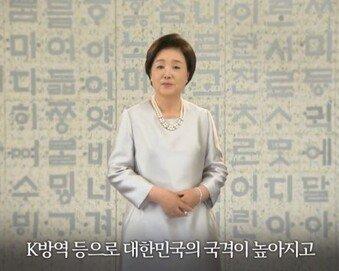 """김정숙 여사 """"K방역으로 국격 높아져…신남방정책 중심은 사람"""""""