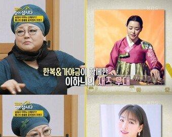 """김청 """"정윤희 언니 보고싶어…""""귀엽고 예쁘고 소녀소녀해"""""""
