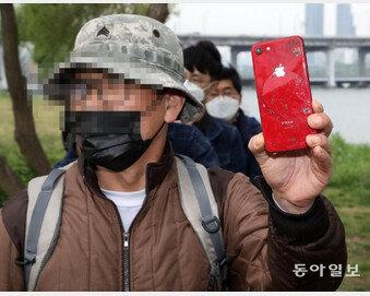 """한강서 발견된 빨간 아이폰…경찰 """"문제의 핸드폰 아니다"""" [청계천 옆 사진관]"""