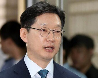 '댓글 조작' 김경수 징역 2년 확정…지사직 박탈