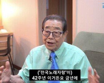 """송해, 야윈 얼굴로 근황 전해…""""전국 노래자랑 후임 정했다"""""""