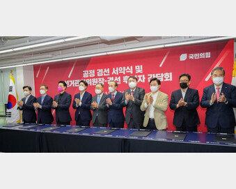 국민의힘, 1차 컷오프 8명 발표…윤석열·홍준표·유승민·최재형 등 통과