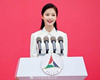 이틀동안 '1억 3000만' 클릭…中공산당에 충성 맹세한 대학생