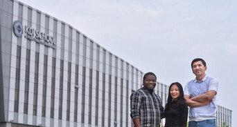 KDI국제정책대학원, 2021 봄학기 신입생 모집… 온·오프 입학설명회 개최