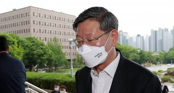 '이용구 사건' 형사과장-팀장 불송치…수사관 직무유기 결론