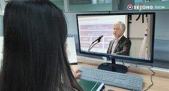 세종텔레콤, 그룹 창립 31주년 비대면 기념식