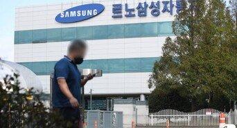 """""""파업해도 임금 지급하라?""""…르노삼성차, 교섭서 '무노동·무임금' 공방"""