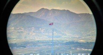 지난해 북한 GDP 4.5% 감소…23년 만에 최대 역성장