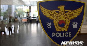 안양서 검은 봉지에 담긴 영아 시신 발견…경찰, 20대 친모 조사 중