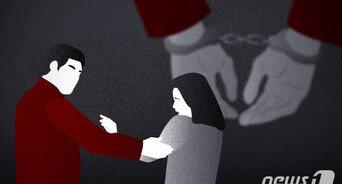 '성범죄 전력' 심리 상담사, 전자발찌 부착한 채 내담자 성추행