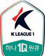 3위 대구-4위 수원FC 나란히 승리
