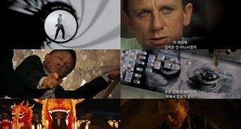 '007' 다니엘 크레이그, 15년 '제임스 본드' 대단하네