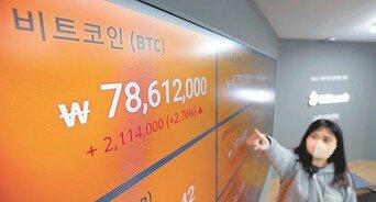 美 비트코인ETF, 상장 첫날 4.85% 급등