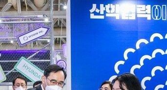 300여개 기관 참가 '산학협력 축제' 온·오프라인 동시 개최