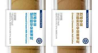 연세대학교 연세우유, 신제품 '연세우유 우유롤케익' 2종 출시