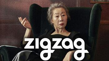 74세 윤여정, 20대가 주고객인여성 의류 플랫폼 모델로 '화제'