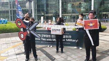 """""""포스코, 미얀마 군부와 관계 끊어야""""…시민단체 촉구"""