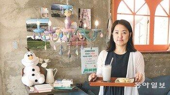 """소포장… 온라인 판매… 카페… """"분산투자로 '다마불사' 만들었죠"""""""