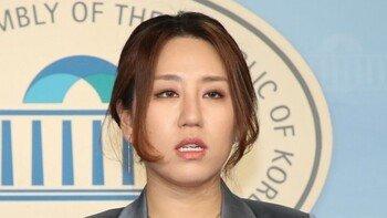 공수처, 27일 '고발 사주' 의혹 제보 조성은 조사