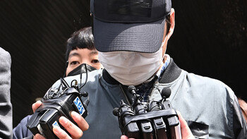 검찰, 입양아 학대 양부 공소장 변경 '아동학대살해죄'