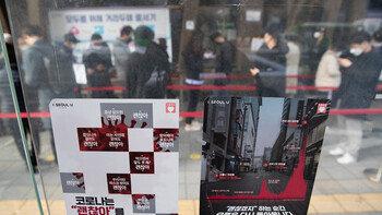 서울 729명 확진…'감염재생산지수 0.83→1.08' 증가세