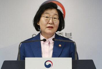 """하태경 """"여가부, 정의연에 10억 '묻지마 지원'…장관도 공범"""""""