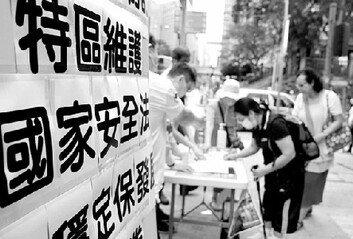 """中, 美 경고에도 '갈길 가겠다'""""홍콩 보안법, 28일 처리"""" 못박아"""