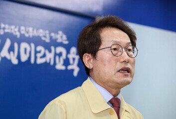 서울 강서 유치원 4곳·초등 7곳 등교 연기양천도 초등 2곳 미룬다