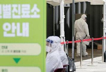 서울 성동구 3개 식당서 12명 무더기 확진인천 학원강사發 N차 확산