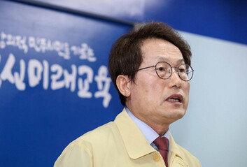 서울 중학교는 중간고사 폐지·고등학교는 '야자' 금지