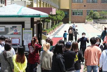 쿠팡 부천 물류센터 확진자,인천 초교서 돌봄지원…학생 전원 귀가