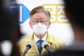 """PC방 통해 쿠팡 고양물류센터로지역 감염 확산에 """"2주간 집합금지 명령"""""""