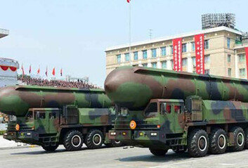 美, 3조원대 북핵자금세탁한 북한·중국인 33명 기소