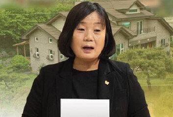 윤미향, 오후 2시 국회서 기자회견거취 표명은 없을 듯