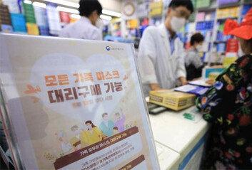 """[속보] 식약처 """"6월부터 공적 마스크5부제 폐지…언제든 구매 가능"""""""