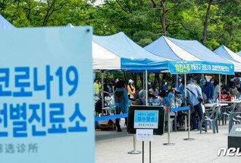 서울 양정고 학생 가족 확진으로'등교 중지'…목동 학원가 '비상'
