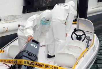 태안 모터보트 밀입국 일당 4명추가 검거…남은 1명 추적 중