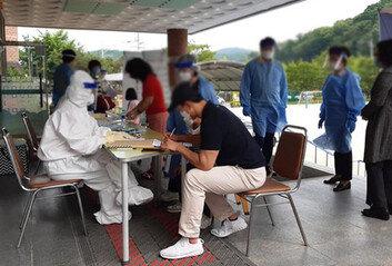 단체여행-선교회-학원…'깜깜이 감염' 전국 확산 우려