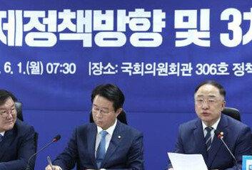 """[속보]당정 """"고용사회안전망 강화55만개 긴급일자리 공급"""""""
