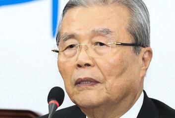 """김종인 """"불만 있어도 시비걸지 말고대선체제 갖추도록 협력 당부"""""""