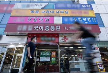 """교육부 """"수도권 학원에QR코드 출입부 도입"""""""