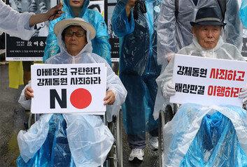 법원, 일본제철에 압류명령 공시송달국내자산 매각해 배상금 지급