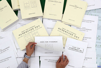 '코로나 관련 예산 2% 뿐'…통합당 '3차 추경' 분석 내용은?