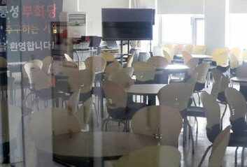 """리치웨이 관련 서울 11명 늘어나 총15명""""치과의사 8000명 행사 강행 제한명령"""""""