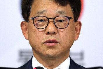 """통일부 """"판문점 선언을 비롯한남북 간 합의사항 준수하겠다"""""""