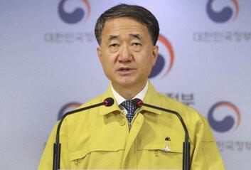 """정부 """"내일부터 19일까지 불법 방판업체 집중점검"""""""
